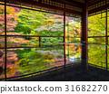ruriko-in, maple, yellow leafe 31682270