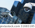 cctv security camera in a city 31683185