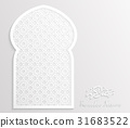 ramadan backgrounds vector,Ramadan kareem 31683522