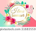 leaf, flower, flamingo 31683559