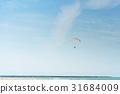動力傘 電動機滑翔傘 天空體育 31684009