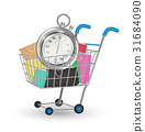 steel stopwatch and bag on a shopping cart 31684090