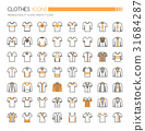 Clothes Icons, Thin Line and Pixel Perfect Icons 31684287