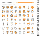 Sport Element Icons 31684443