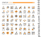 Startup Element Icons 31684444