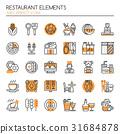Restaurant Elements  31684878