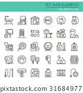 Pet Shop Elements   31684977