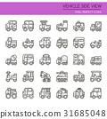交通工具 车辆 车 31685048