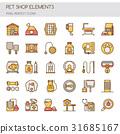 Pet Shop Elements  31685167