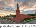 Dramatic sunset over Moscow Kremlin, Russia 31685178