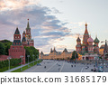 Red Square at sunset, Russia 31685179