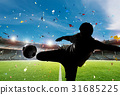 silhouette soccer player kicking the ball 31685225