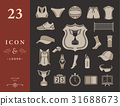 Vector set of icons volleyball 31688673