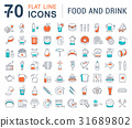 Set Vector Flat Line Icons Drinks and Food 31689802