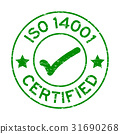 Grunge green ISO 14001 certified round rubber seal 31690268