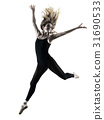 Ballerina dancer dancing woman  isolated silhouett 31690533