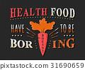 graphic, vintage, food 31690659