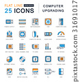 Set Vector Flat Line Icons Upgrading Computer 31691017