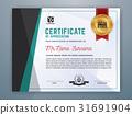 certificate, vector, diploma 31691904