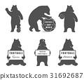 向量 向量圖 熊 31692687
