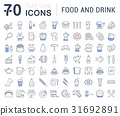 line, drink, food 31692891