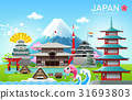 japan landmark travel object vector illustration 31693803