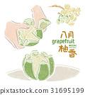 中秋 中秋节 程序 31695199