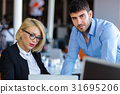 woman, person, office 31695206