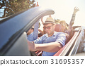 leisure, road trip, travel and people concept - 31695357