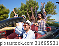 leisure, road trip, travel and people concept - 31695531