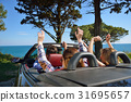 leisure, road trip, travel and people concept - 31695657