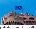 Europe Rome flag 31695682