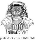 空间 西服 套装 31695760
