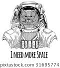 空间 西服 套装 31695774