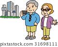 外国人老夫婦ービル 31698111