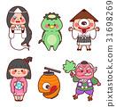 monster, character, illustration 31698269