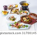 japanese, food, cuisine 31700145