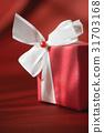기념일, 생일, 선물 31703168