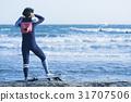 서퍼 바다 31707506