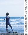 서퍼 바다 31707509