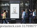 Hourglass Sandglass Timer Icon Word 31709677