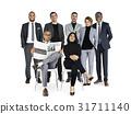 Diverse Career Business People Set Gesture Studio Isolated 31711140