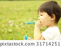 soap bubbles, soap bubble, blow bubble 31714251
