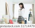 少女 女性 女 31714479