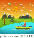 Fisherman sitting in the boat and fishing 31714491