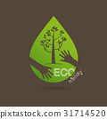 Eco friendly hands hug concept green tree. 31714520