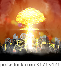 nuclear bomb exploding over ruined city building 31715421
