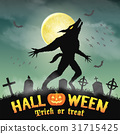 halloween silhouette werewolf in a night graveyard 31715425