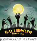 halloween silhouette zombie hand in night graveyar 31715426