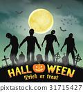 zombie, halloween, vector 31715427